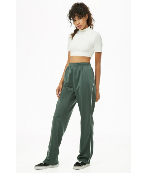 Imagine Forever21 Piped-Trim Track Pants